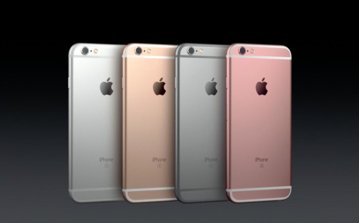Apple Iphone 6s Plus Specs And Philippine Price Vs Iphone 6 Plus