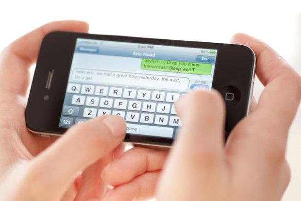 texting editorials philippines