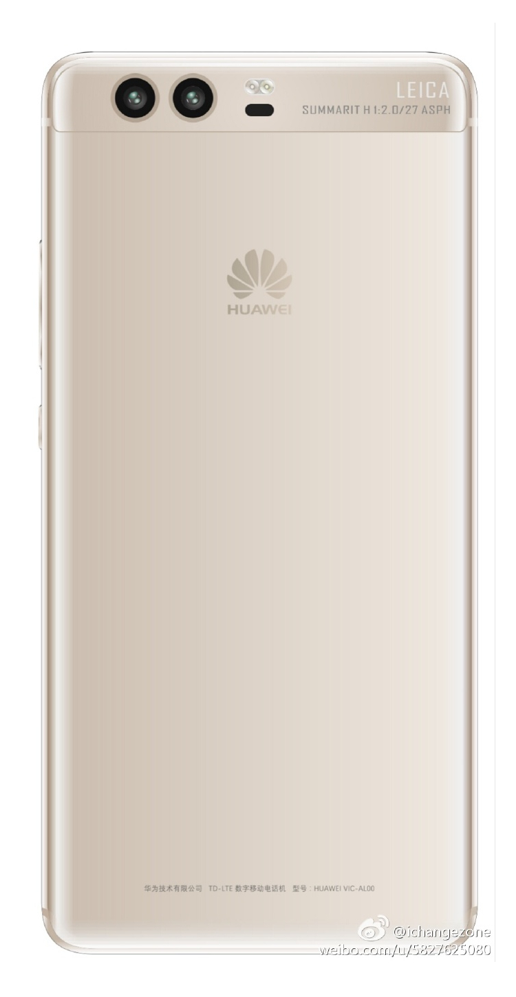 First look of the Huawei P10 with dual-edge curved screen