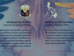 Philippine-Passport-Apply-How-to-Baby-Minor-Adult-Child-DFA-online