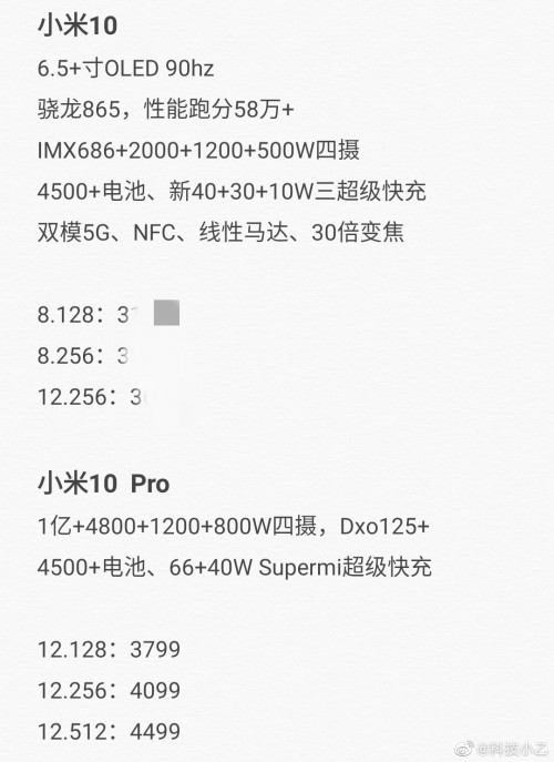 xiaomi-mi-10-and-mi-10-pro-official-specs-and-prices-revealed