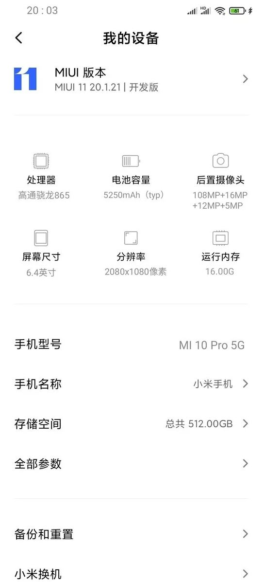 xiaomi-mi-10-pro-revealed-with-highest-ram-on-a-phone